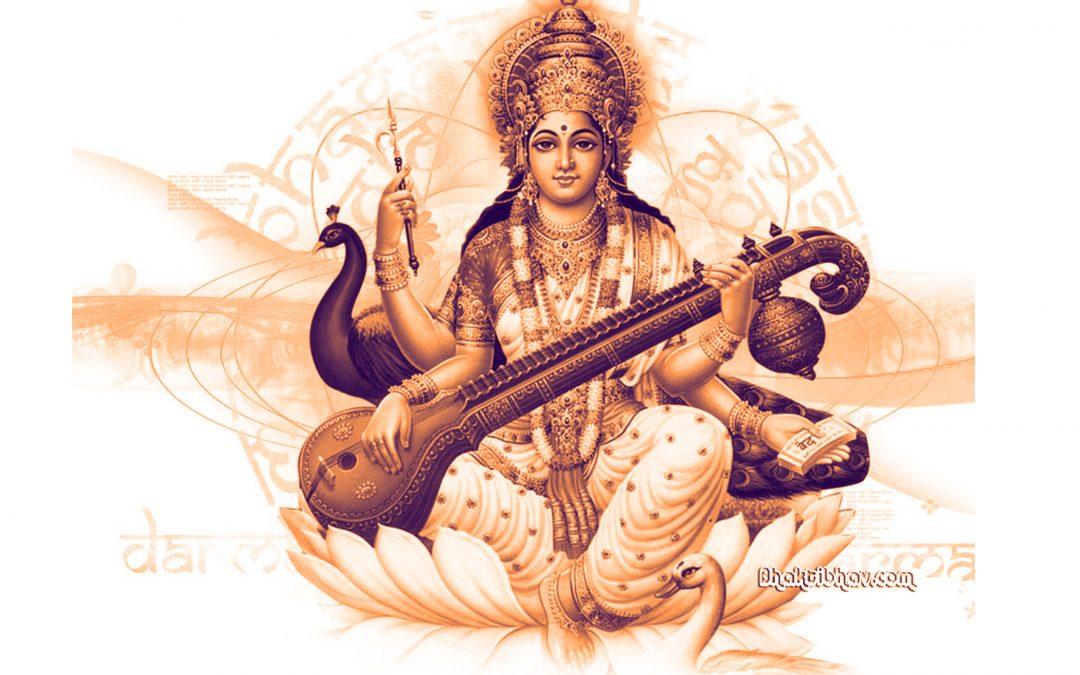 La diosa Sarasvati   Simbolismo y Significado